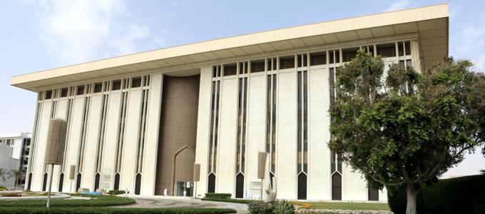 مؤسسه النقد العربي السعودي